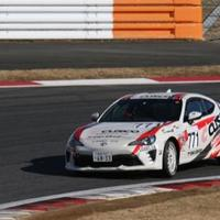 2017 TOYOTA GAZOO Racing 86/BRZ Race [Clubman Series] 第10戦